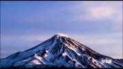 دماوند بلندترین آتشفشان آسیا و بلندترین و زیباترین قله