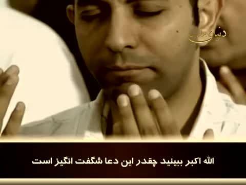 دعای پیامبر بزرگوار اسلام در ماه مبارک رمضان