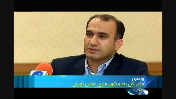 کلاهبرداری میلیاردی شرکت های تابعه اداره گاز