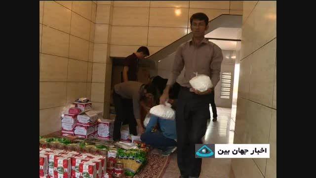 گزارش تهیه و بسته بندی اقلام بهداشتی و غذایی