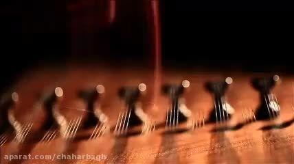پیش درآمد همایون - سنتور چهارباغ ( سل کوک )