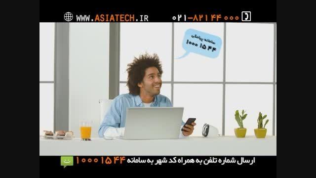آسیاتک برترین ارائه دهنده اینترنت پرسرعت ADSL کشور