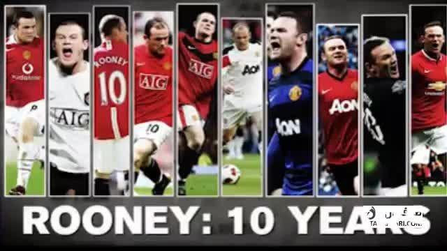10 گل  برتر از 10 سال حضور وین رونی در منچستر یونایتد