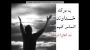 التماس نه اعتراض!!!