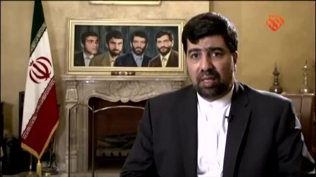 «از دیروز تا فردا»با موضوع ربودن چهار نفر از دیپلمات ها