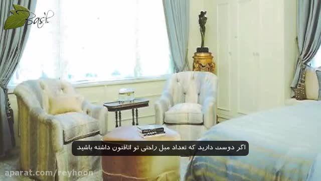 نکاتی ساده برای تغییر دکوراسیون اتاق خواب