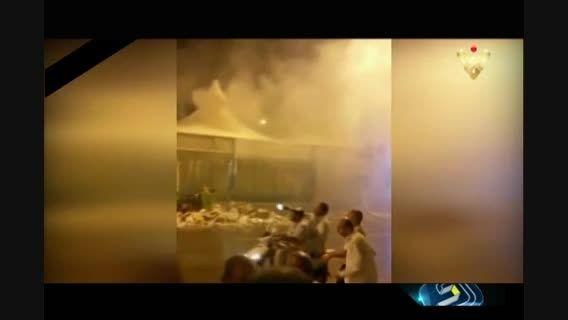 آتش سوزی در چادر حجاج مصری بعد از فاجعه منا