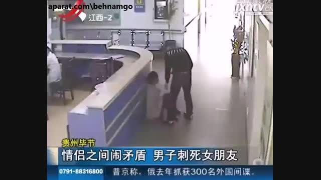 قتل فجیع دختر جوان در بیمارستان..!