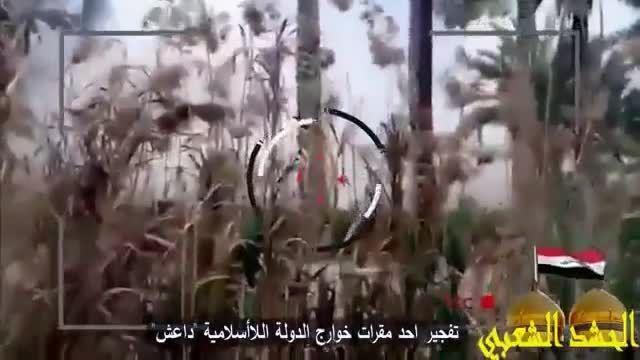 هلاکت فرماندهان داعش در انهدام مرکز فرماندهی در شرقاط