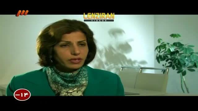 """مستند """" تجاوز جنسی به زنان در اردوگاه اشرف """""""