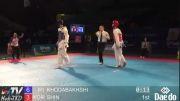 مهدی خدابخشی و شین از کره جنوبی - تکواندو قهرمانی جهان