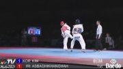 بهنام اسبقی و کیم از کره ی جنوبی - قهرمانی تکواندو جهان