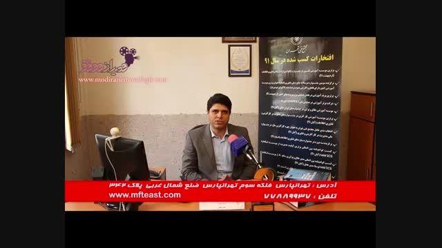 مصاحبه شبکه مدیران موفق با مجتمع فنی تهران