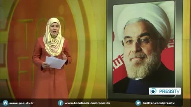 تبریک عید نوروز توسط رئیس جمهور ایران (PressTV)
