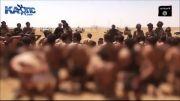 ویدیو تازه منتشر شده از کشتار 250 نفر در عراق توسط داعش