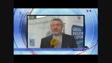 احتمال توافق ایران و آمریکا