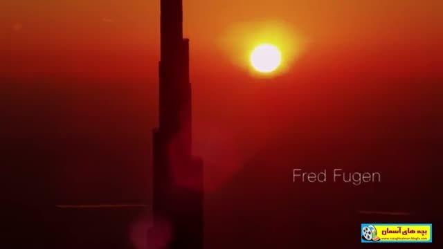 پرش از برج خلیفــــــــــــه دبی امارات متحده عربی ـ HD