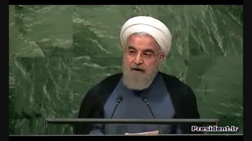 سخنرانی حسن روحانی در هفتادمین مجمع عمومی سازمان ملل مت
