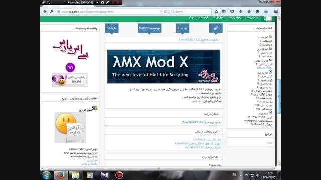 آموزش نصب amxmodx روی کانتر 1.6 - قسمت اول