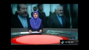 1392/08/28:ایران خواستار دستیابی به توافق،اما نه به هر قیمتی