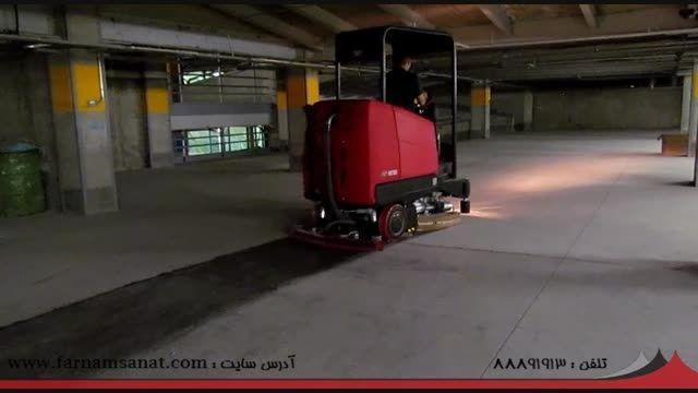 دستگاه نظافت صنعتی اسکرابر - مدل مترو (شستشوی پارکینگ)