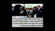 وزیر خارجه فرانسه و دختر عرب مسلمان...
