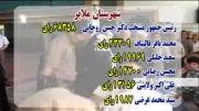 ریز آراء انتخابات ریاست جمهوری در استان همدان