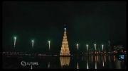 بزرگ ترین درخت کریسمس دنیا شناور در آب برزیل