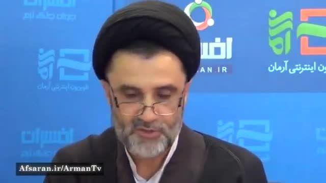 نبویان + شکایت شورای عالی امنیت ملی به خاطر انتقاد