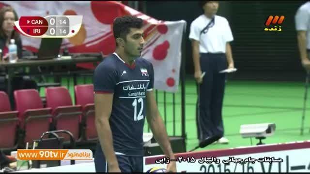جام جهانی والیبال: کانادا ۳-۰ ایران