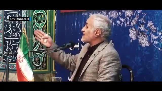 انتقاد بی سابقه دکتر حسن عباسی قهرمانان پوشالی-حسن عباس