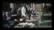 فیلم شب برهنه/بخش1