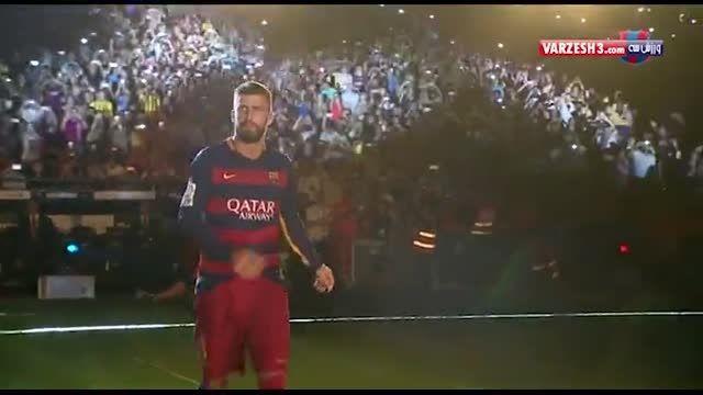 مراسم باشکوه معرفی باشگاه بارسلونا در فصل ۲۰۱۶-۲۰۱۵