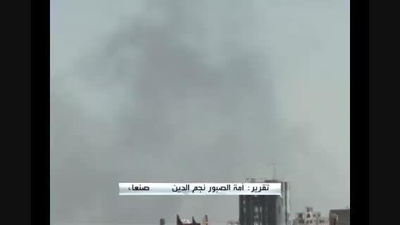 هسته تروریستی در صنعا متلاشی شد