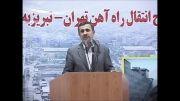 صحبت های رییس جمهور درباره انتقال راه آهن تهران-تبریز به زیر زمین