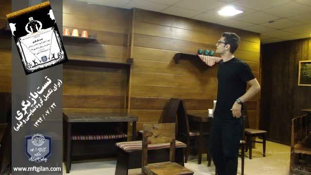 نخستین تست بازیگری در دپارتمان سینمای دیجیتال