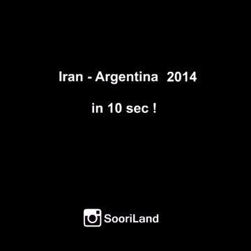 طنز بازی ایران و آرژانتین