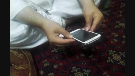 دارندگان موبایل ازکجا میدانند در موبایل چی ذخیره وداریم