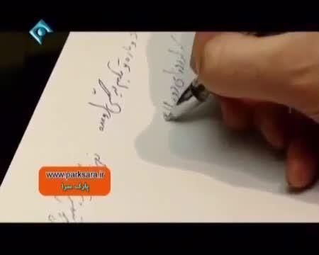 قسمتی از آلبوم «اسمش عشقه» اجرا توسط «مرتضی پاشایی»
