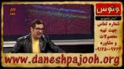 پخش 23،برنامه زنده سراسری موسسه ونوس ویژه کنکور سراسری 93