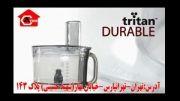 عتیق سرویس/بی نظیر ترین ویدئو کلیپ کنوود