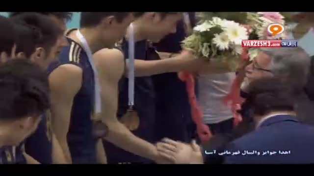 اختتامه و اهدای مدال مسابقات قهرمانی مردان آسیا