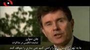 مستند پرونده هسته ای ایران