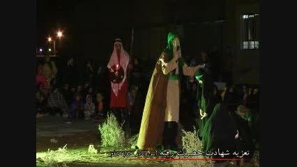 دیلم تعزیه شهادت حضرت رقیه(گفتگو رقیه با عمه ) صفر1390