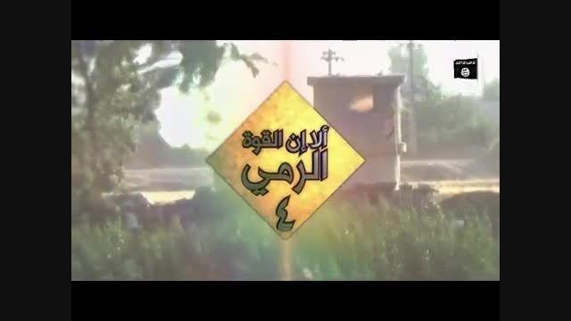 حملات داعش علیه ارتش عراق و کشتار نیروهای عراقی