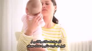چگونه رفلکس های نوزاد را کاهش دهیم