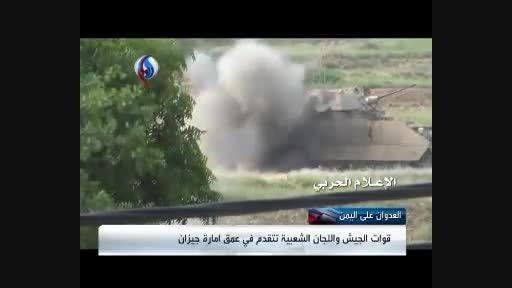انهدام چندین تانک سعودی درجنوب عربستان