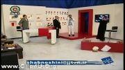 ★سوتی تخریبی آزاده نامداری در برنامه زنده : |★
