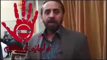 حاج احمد واعظی در کمپین بزرگ «اجازه نمی دهیم»