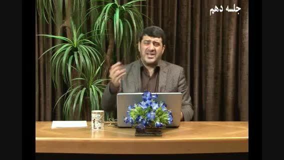 10 مهدویت شخصی از اهل سنت - فضل بن روزبهان خنجی اصفهانی